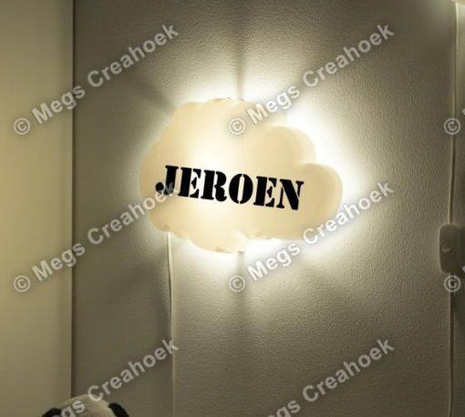 Wolklamp met naam Jeroen