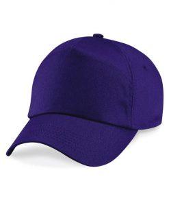 Junior 5 panel cap - Purple