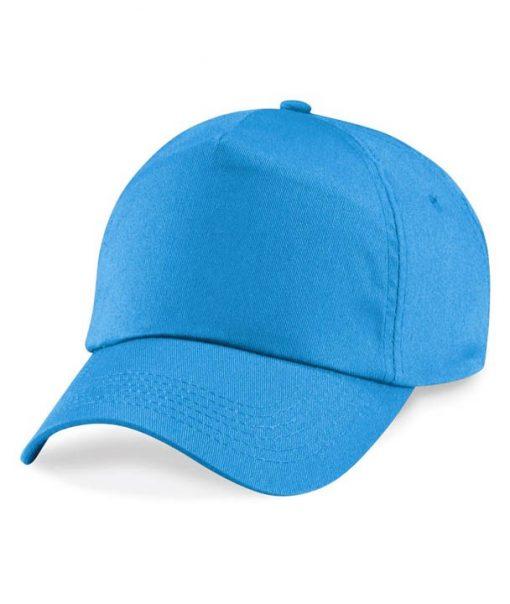 Junior 5 panel cap - Surf Blue